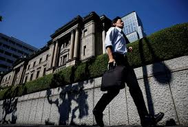 BOJ board disagreed on new tolerance for yield moves at last meeting