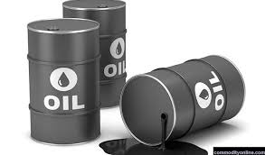 US cuts Nigerian oil imports by 62